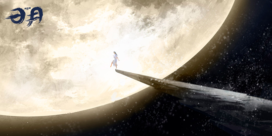 《日月》热巴庆生概念图  网友:请嫦娥为我转身