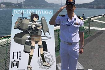 日本直升机航母公众开放活动宣传板亮了