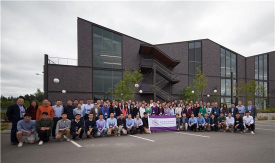 北美清华教授协会成立 召开首届人工智能论坛