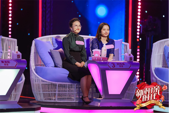 《新相亲时代》展现中国相亲女子图鉴