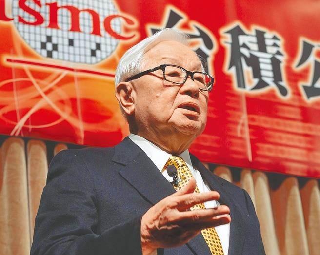 台积电董事长张忠谋将于明天退休 退休后最想做这些事