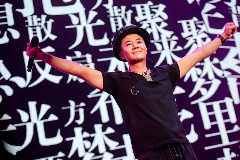 安琥演唱会吟唱友情岁月 陈志朋神秘现身