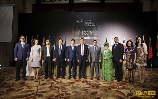 时尚产业重磅消息 亚洲高级定制公会落户中国