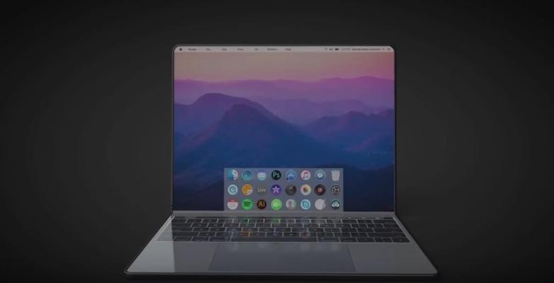 追赶高通?苹果将生产ARM构架触屏版MacBook