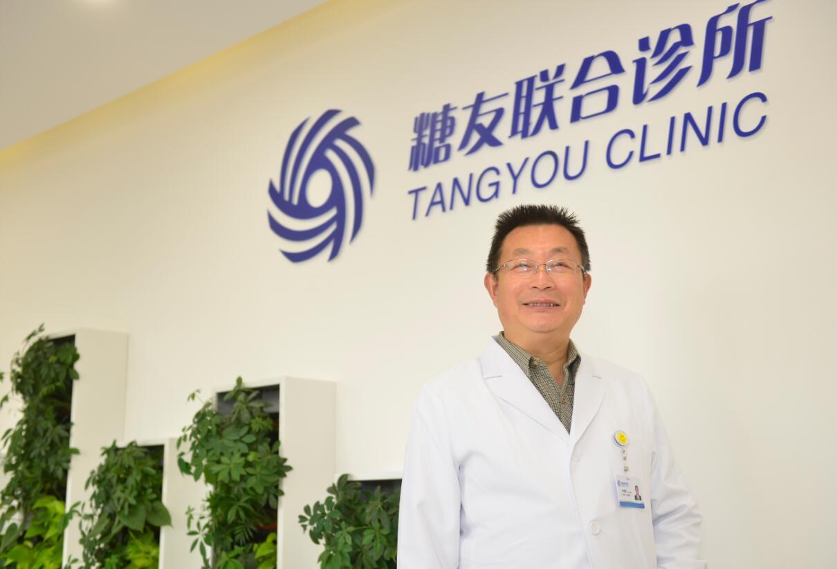 糖尿病专家许樟荣:改善医患关系有助糖尿病治疗达标