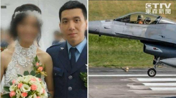 快讯!台军方证实:坠机F-16飞行员殉职 暂停搜索