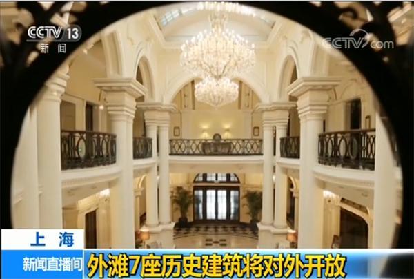 上海外滩7座历史建筑免费开放:包括外滩源1号、和平饭店等