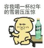 台湾高教敲丧钟!教师老龄化严重 未来恐将没有一流大学