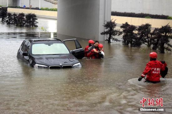 高考期间海南等地局部强降雨 考生需关注不利影响