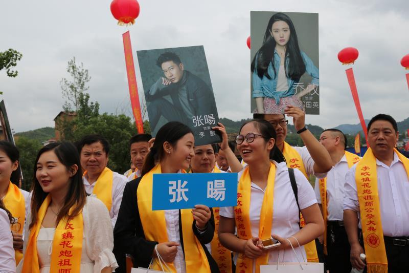 电影《李畋传奇》举行开机仪式,在故居正式开