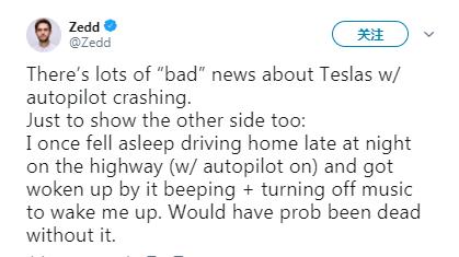 DJ Zedd感谢特斯拉Autopilot功能挽救他的生命
