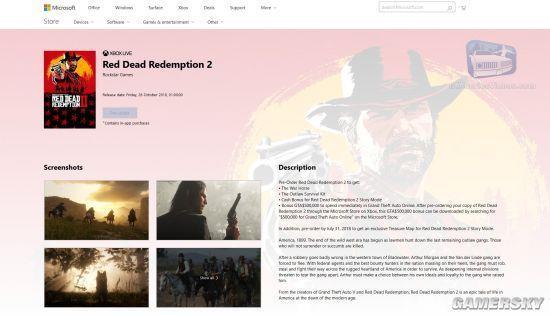 《荒野大镖客:救赎2》Xbox版预购奖励公布