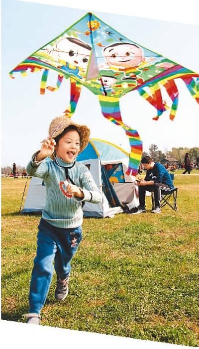 中国人假日越来越多了