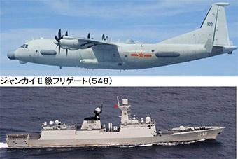 又是中俄军舰又是中国军机 御用摄影师忙不过来