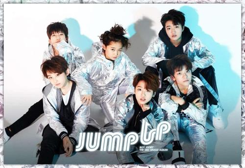 韩媒:韩国JYP携手腾讯音乐倾力推出Boy Story男团 9月出道