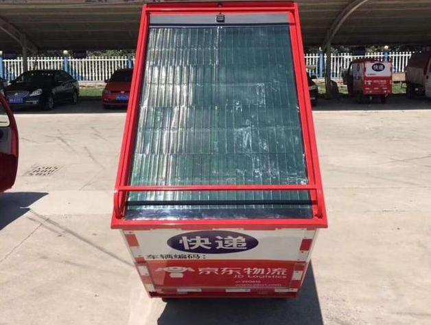 刘强东:为减少碳排放 京东推出太阳能快递车