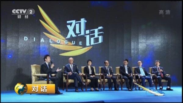 迅雷陈磊做客央视《对话》:中国不能再错过主链的机会