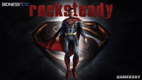 《超人》新游戏或E3公布:阿卡姆厂商打造