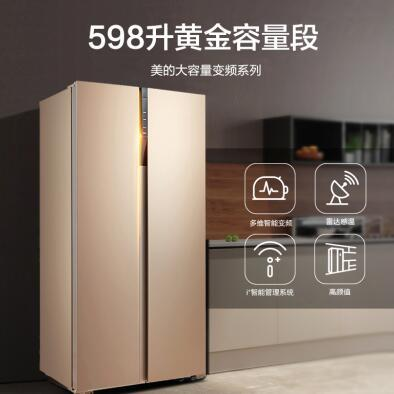 天猫618理想生活狂欢季,美的冰箱趁热清凉