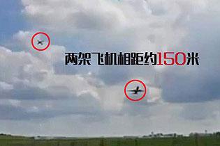 惊险!英国机场两架飞机险些相撞