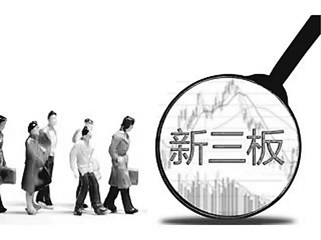 近1200家新三板股价低于净资产