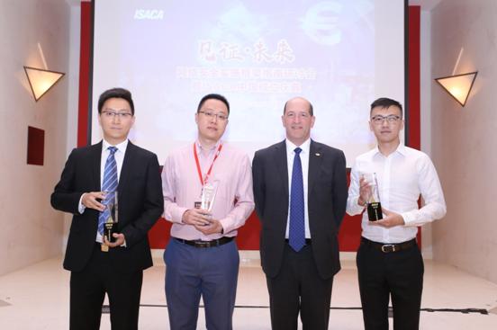 ISACA中国办公室正式成立