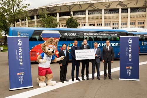 现代起亚交付服务车辆 助力2018年俄罗斯世界杯