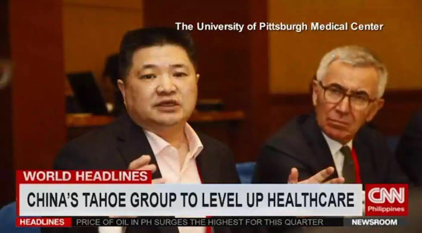 """美媒热议""""健康中国""""战略 泰禾集团医疗布局引关注"""