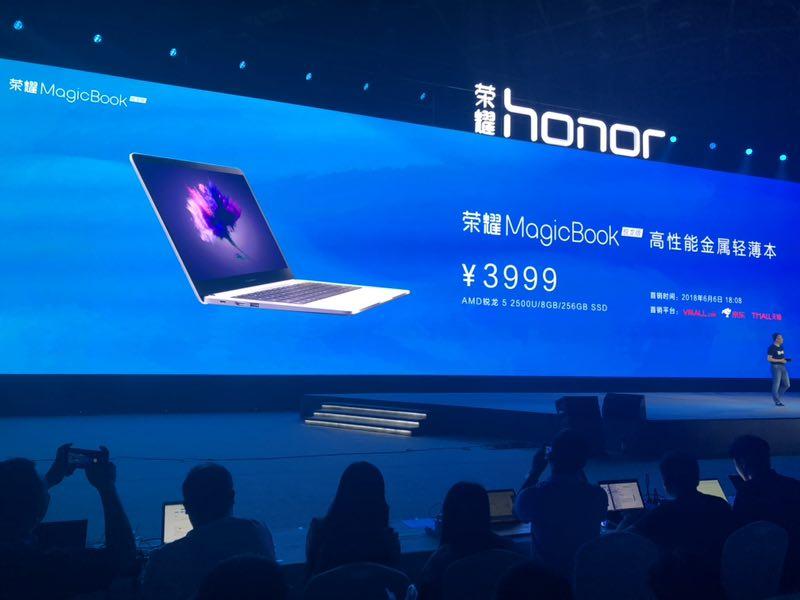 荣耀MagicBook锐龙版发布,售价吓人仅 3999元