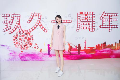 张嘉倪参与上海市儿童基金会玖久基金一周年活动