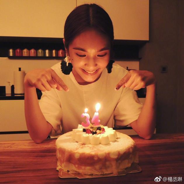 杨丞琳生日筹备丰盛大餐 甜蜜喊话李荣浩:谢谢你