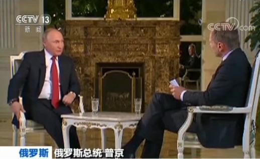 """时时彩提前2分钟开奖器:""""普京的大厨""""干预美国大选?普京:笑话!"""