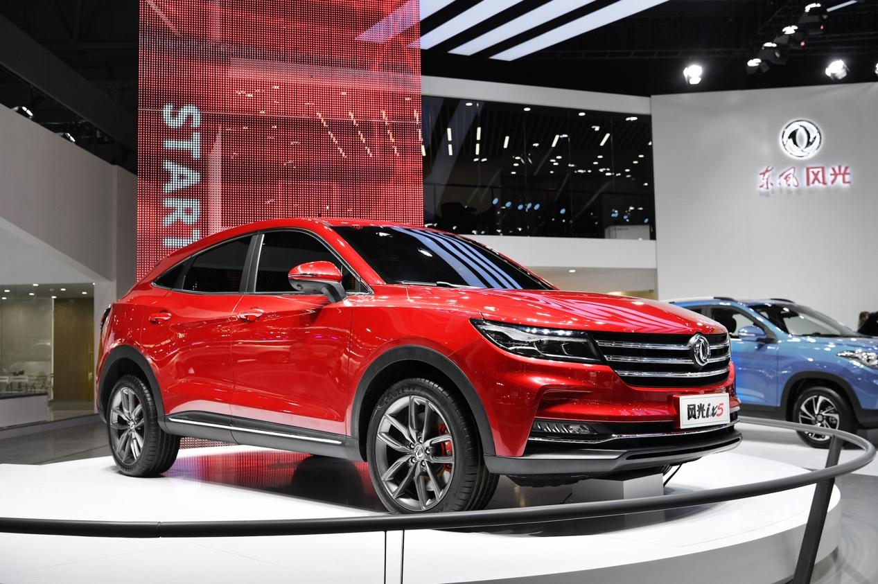 实力带动品牌向上  风光iX5首次亮相重庆车展