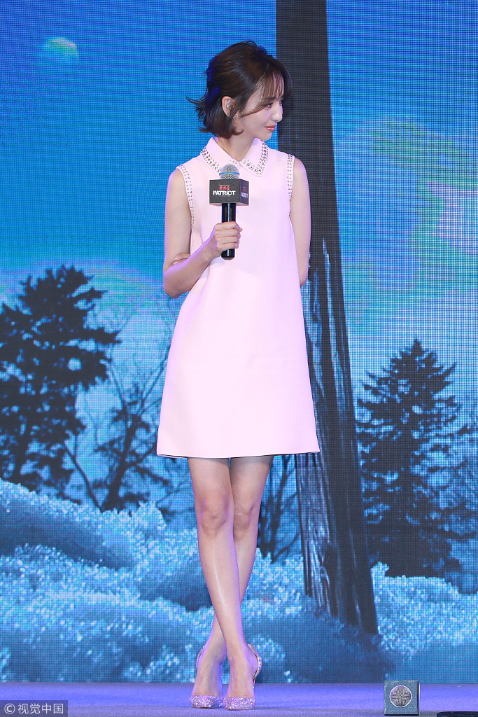 佟丽娅穿粉裙优雅双腿纤细