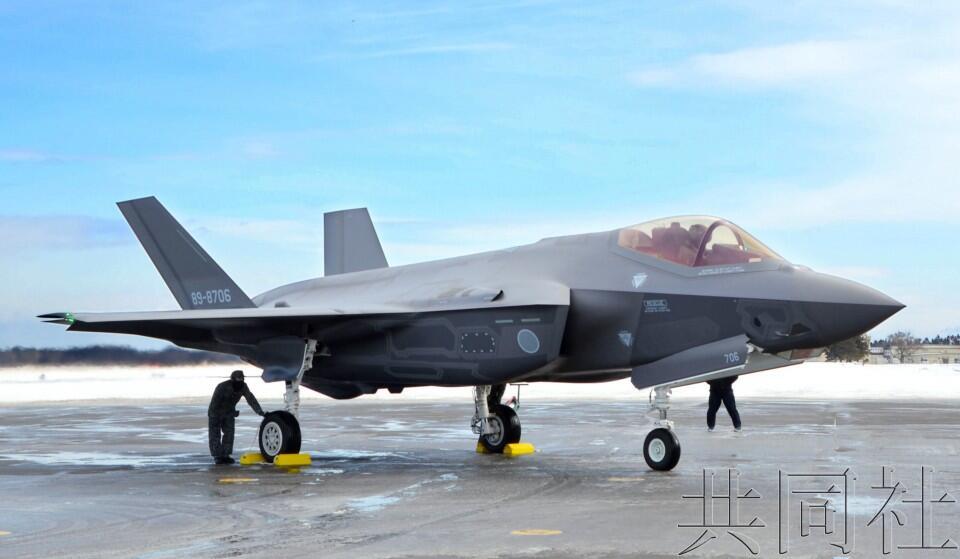 日空自采购或受阻 美政府问责局指出F-35战机被发现近千件问题