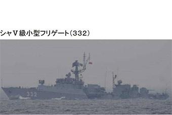 日跟踪四艘俄军舰穿越宗谷海峡进入日本海