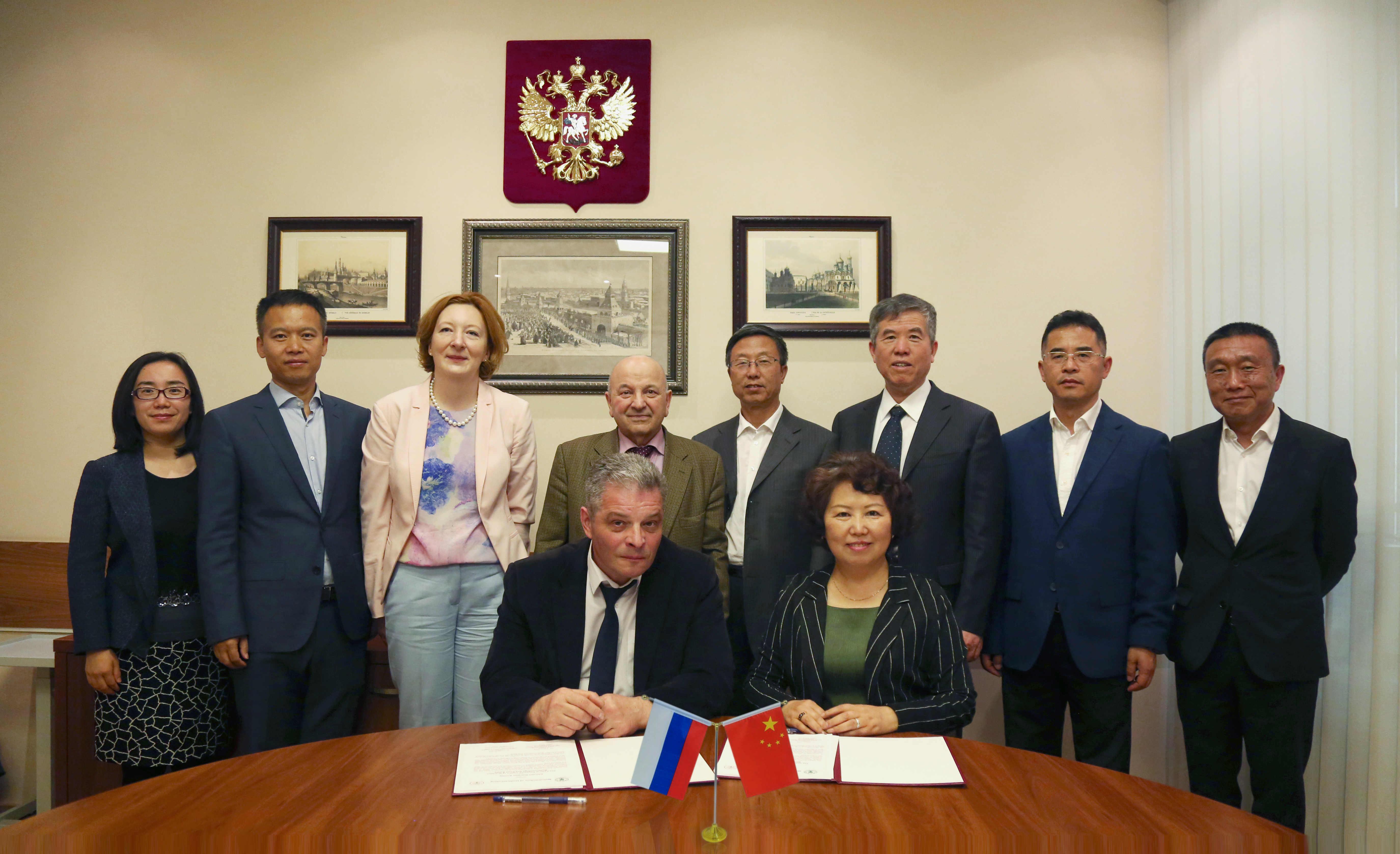 中俄国家营养学会首届乳制品峰会在俄举办,携手蒙牛达能共促中俄乳业发展