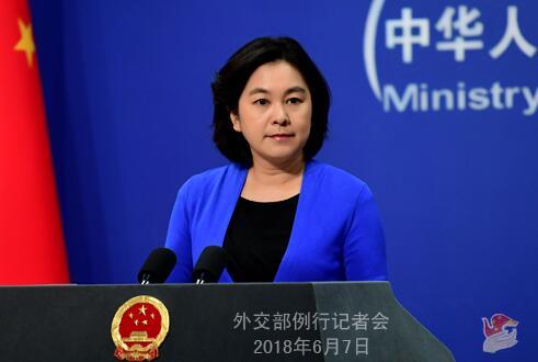 澳大利亚向中国暗示外长访华日期,中方:没这方面消息