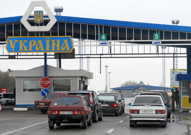普京:俄罗斯和乌克兰人民是兄弟 有共同的过去和未来