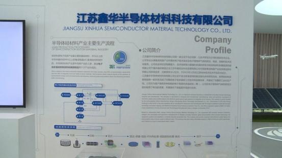 国产电子级多晶硅量产:纯度99.999999999%
