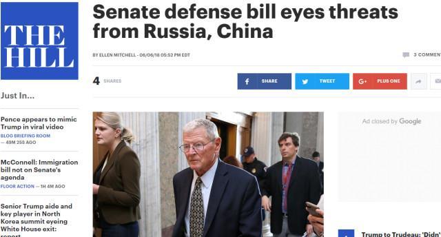 """美国竟然拿""""4年内不许建设岛礁并撤武备""""跟中国换参加环太军演"""