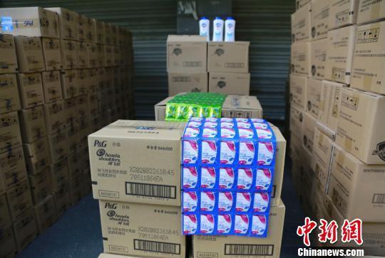 杭州查获8万余瓶假日化用品 冒牌飘柔潘婷等流向多地