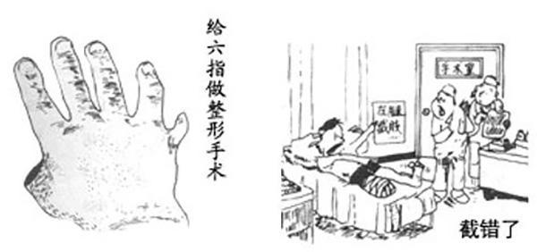 40年高考作文看中国变迁:从战斗的一情歌读漫画年到图片
