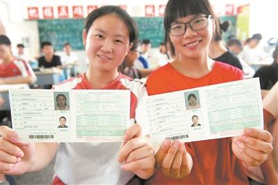 """中国教育报聚焦""""2018年高考改革"""""""