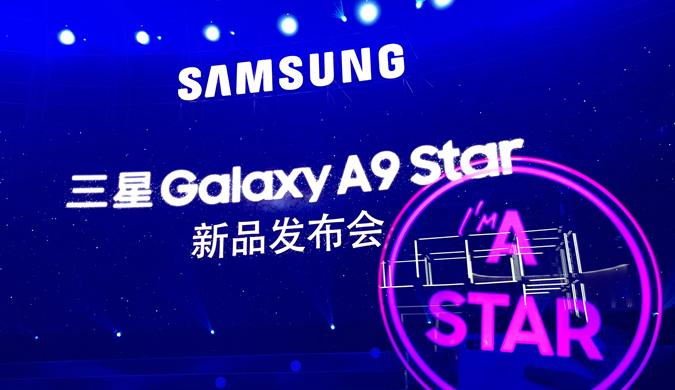 三星Galaxy A9 Star Lite发布:全新的自拍体验