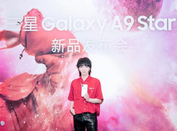 华晨宇代言!三星Galaxy A9 Star系列正式发布