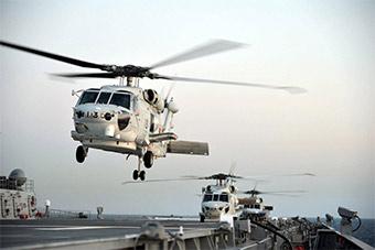 日准航母领衔3艘军舰赴关岛参加美日印三国演习