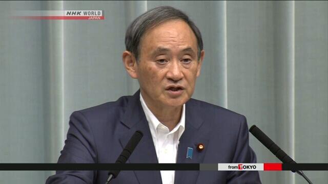 日本对中国香港政府拟放宽日本农产品进口管制措施表欢迎