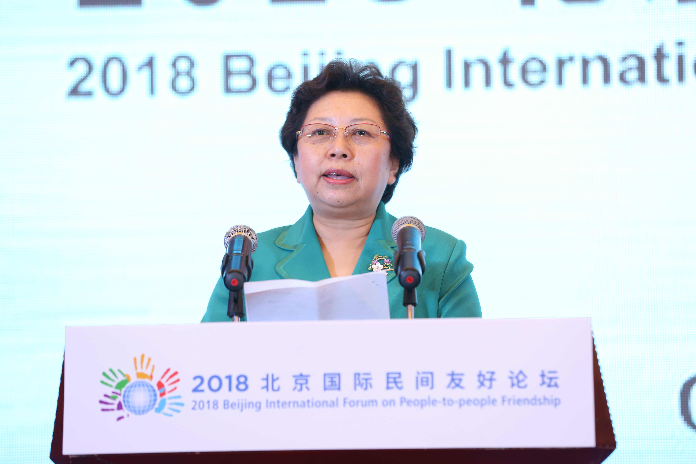 北京市副市长王红:国之交在于民相亲,民相亲在于心相通
