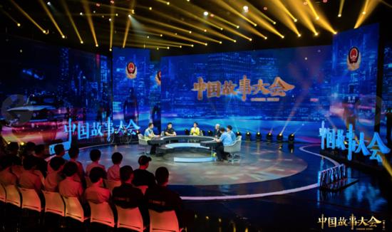 """《中国故事大会2》警察特辑 讲述""""平凡的伟大"""""""